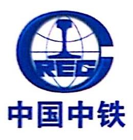 [工商信息]中铁航空港建设集团北京有限公司的企业信用信息变更如下