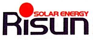 江西瑞晶太阳能光伏应用工程有限公司