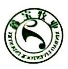 [工商信息]新疆五家渠鑫宝农业科技开发有限公司的企业信用信息变更如下