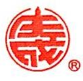 上海庆成染料化工有限公司