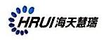 深圳市海天慧瑞信息科技有限公司