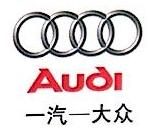 北京亚奥骏驰汽车销售有限公司