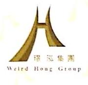 东莞市世标实业有限公司