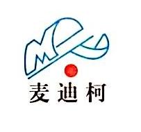 武汉麦迪柯科技发展有限公司