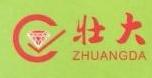 [工商信息]广州市壮大贸易有限公司的企业信用信息变更如下