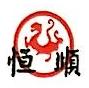 徐州市楚悦商贸有限公司