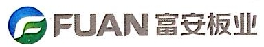 [工商信息]唐山市富安板业有限公司的企业信用信息变更如下