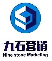 [工商信息]河北九石企业营销策划有限公司的企业信用信息变更如下