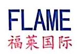 深圳市福莱美电子有限公司