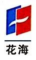 杭州花海百货有限公司