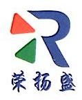 深圳市荣扬盛电子科技有限公司