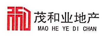 [工商信息]天津市茂和业房地产经纪有限公司的企业信用信息变更如下