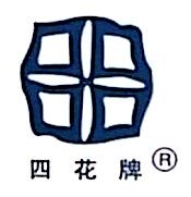 上海四花高压油管合作公司
