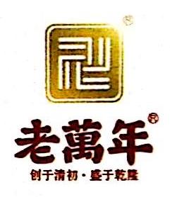 [工商信息]苏州老万年金银有限公司的企业信用信息变更如下