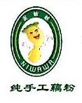 绍兴陶里田藕专业合作社
