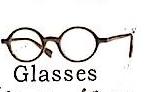 [工商信息]临海市杜桥金来福眼镜厂的企业信用信息变更如下