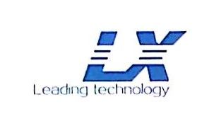 徐州领信电子科技有限公司
