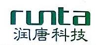 [工商信息]深圳市润唐科技有限公司的企业信用信息变更如下