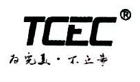 [工商信息]深圳市科芯晶电科技有限公司的企业信用信息变更如下