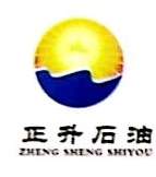 上海正升石油化工有限公司
