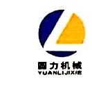 [工商信息]扬州圆力机械有限公司的企业信用信息变更如下