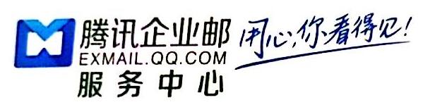 [工商信息]深圳市飞信通达科技有限公司的企业信用信息变更如下