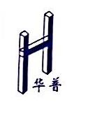 [工商信息]苏州华普钢结构有限公司的企业信用信息变更如下