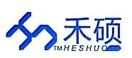 [工商信息]深圳市禾硕计算机有限公司的企业信用信息变更如下