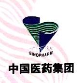 国药集团湖北省医疗器械有限公司