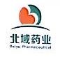 [工商信息]内蒙古北域药业有限责任公司的企业信用信息变更如下