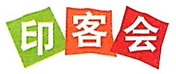 [工商信息]深圳市爱丽色数码影像设计有限公司的企业信用信息变更如下