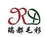 杭州瑞都服饰有限公司