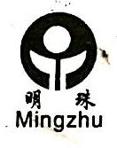 [工商信息]江阴市明珠玻璃工艺品有限公司的企业信用信息变更如下