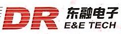 广州东融电子工程技术有限公司