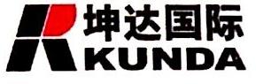 坤达(北京)国际文化传播有限公司