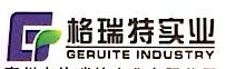 [工商信息]惠州市格瑞特实业有限公司的企业信用信息变更如下