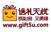[工商信息]上海易积通电子商务有限公司的企业信用信息变更如下