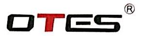 深圳市欧特斯电子科技有限公司