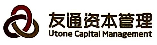 深圳市前海友通资本管理有限公司