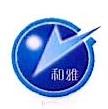 [工商信息]武汉和雅科技有限公司的企业信用信息变更如下