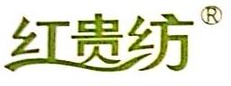 台州市红贵纺商贸有限公司