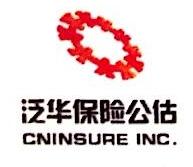 [工商信息]泛华保险公估有限公司江西分公司的企业信用信息变更如下