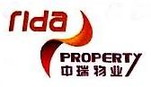 北京中电瑞达物业有限公司