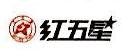 [工商信息]江西红五星商业有限公司的企业信用信息变更如下