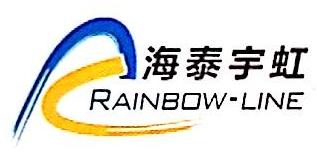 海泰宇虹(北京)科技有限公司