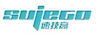 台州市速技高机床设备有限公司