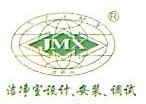 [工商信息]深圳市洁明兴净化技术有限公司的企业信用信息变更如下