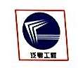 [工商信息]东莞市泛粤装饰工程有限公司的企业信用信息变更如下