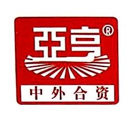 福建亚亨食品有限公司