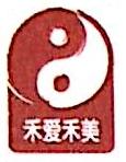 大庆中禾粮食股份有限公司